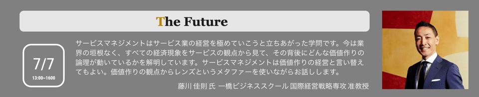 スクリーンショット 2021-01-30 13.00.58