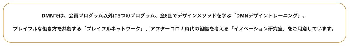スクリーンショット 2021-02-02 16.53.24