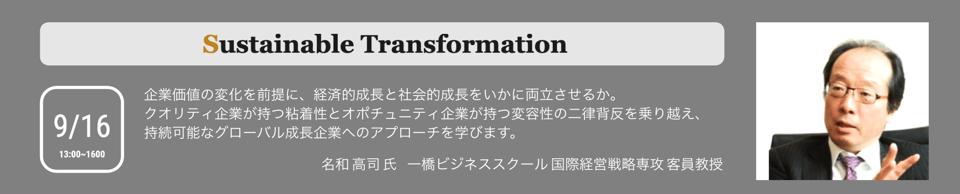 スクリーンショット 2021-03-22 11.12.10