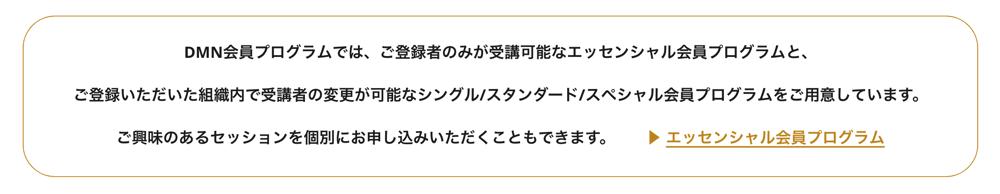 スクリーンショット 2021-04-02 12.28.57