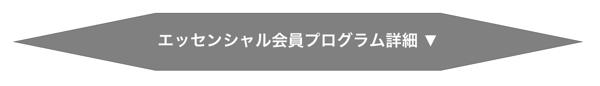 スクリーンショット 2021-04-02 12.42.51