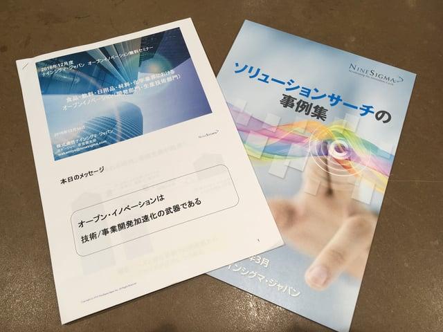 写真 2017-06-20 10 41 24-1.jpg