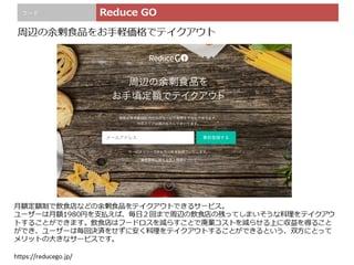 Reduce GO.jpg