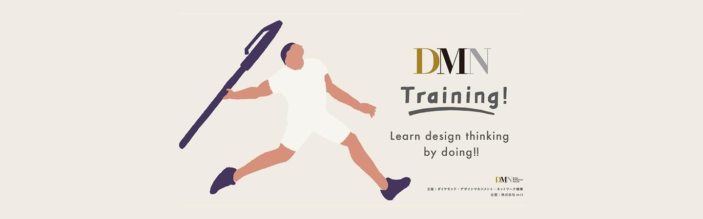 training_01.jpg