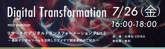Digital Transformation-1