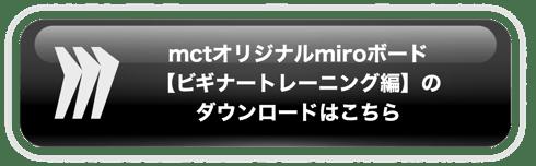 botton-Sep-08-2021-01-29-07-50-AM
