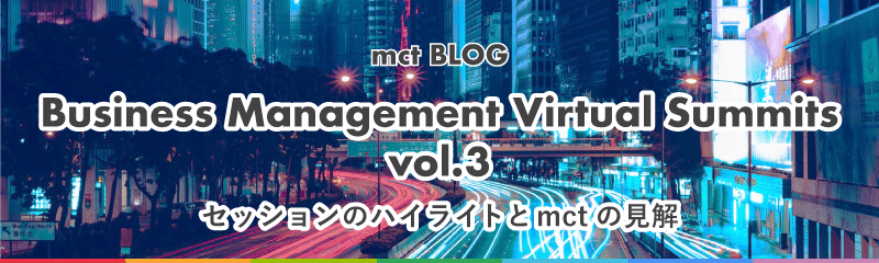 0615_Business-Management-Virtual-Summits03