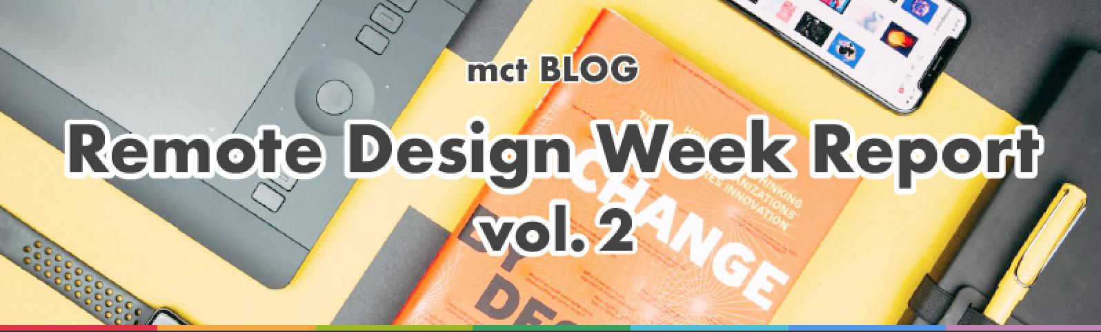 remote_design_week_vol2