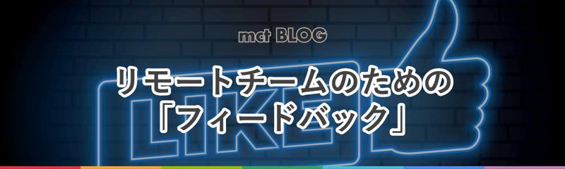blog@4x (1)