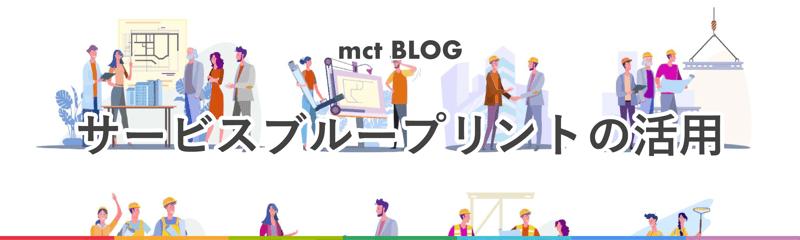 blog@4x-1