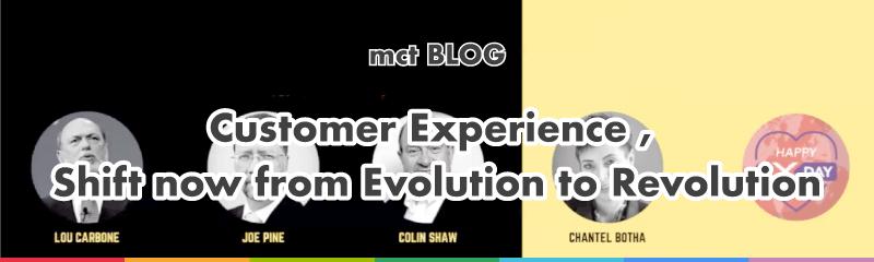 Blog|Customer Experience