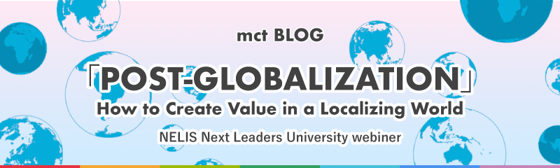 Blog|「Post-Globalization」How to Create Value in a Localizing World