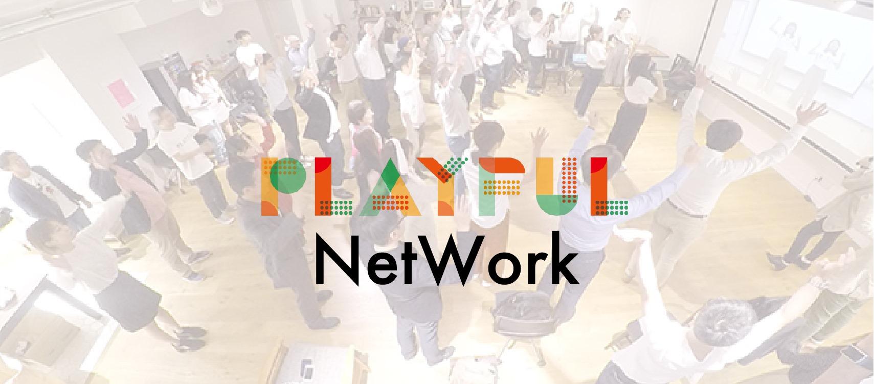 Playfulnetwork_header